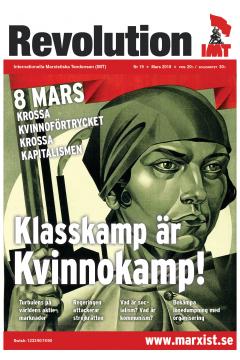 Revolution #19 mars 2018
