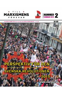 Till marxismens försvar #2 sommar 2015