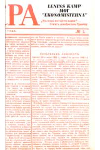 """Lenins kamp mot """"ekonomisterna"""""""